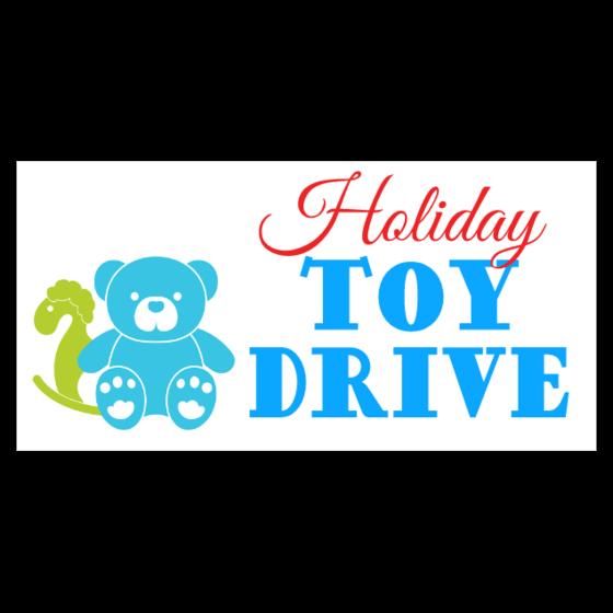 Holiday Joy Drive
